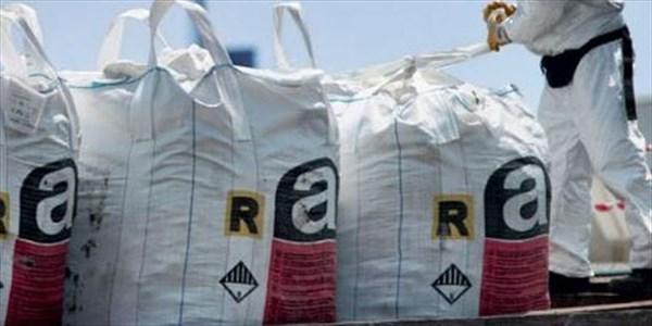 Andrea Grossi - Il problema dei rifiuti speciali, un'altra emergenza arginabile grazie a nuovi impianti